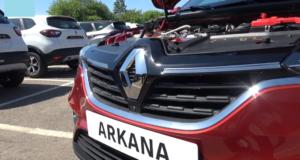 Технические характеристики Рено Аркана: кузов, двигатель, размеры и т. д.
